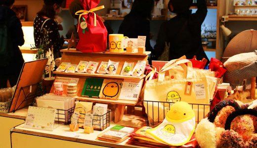 minne Christmas Market in キラリナ京王吉祥寺(2018/12/07-11)