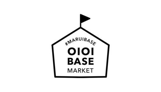 OIOI BASE MARKET(2019/6/21-27)