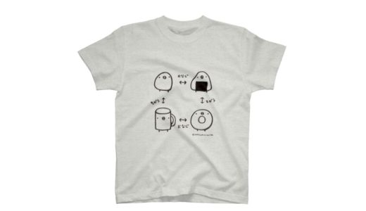 Suzuriに新デザインのTシャツ類追加