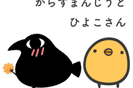 【延期】デザインフェスタvol.51(2020/4/11)
