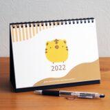 2022年のカレンダーできました!