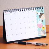 【制作事例】カレンダー